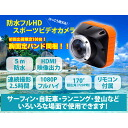 Waterproof full HD sport camcorder