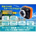 Waterproof full HD sport camcorder