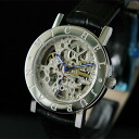 Michelle and Jordan both skeleton automatic winding watch EG7325RS