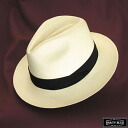 Bertie Christie ≪ Barty Blue ≫ panama hat