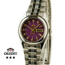 Orient South America model ladies automatic winding purple TNQ1P003V