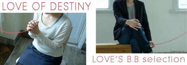「LOVE of DESTINY」~運命の赤い糸 あなたと結ばれた 愛に満ちた幸せの時 今 動き出す