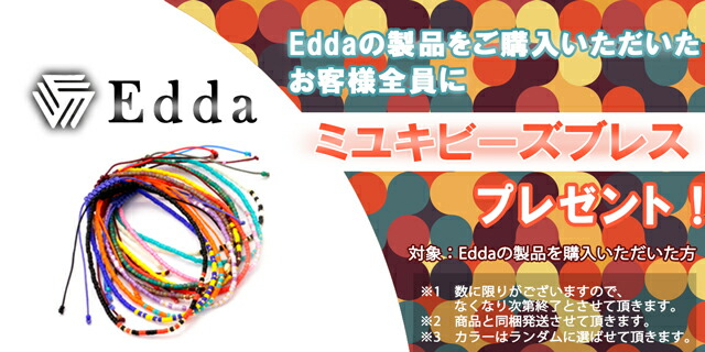 Edda New Commer Brand