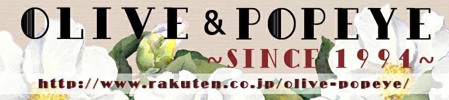 olive&popeye:アンプジャパン/チャンルー/クロムハーツ/シルバーアクセサリーショップ