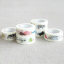 Masking tape Corte kids ' creature 3 volume set