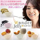 Wonder jelly (five meals case)
