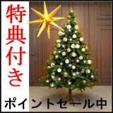 ドイツデザインのクリスマスツリー