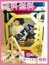 결합기 200 (KAPLA) 브로셔 및 컬러 커플러 2 개 있는 랩 핑 무료 집 짓기 나무 장난감 선물 축 커플러의 마술 KAPLA 마술 널
