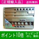 Scarino 3 wood toys, jade Tower (nikitiki catalog giveaway)