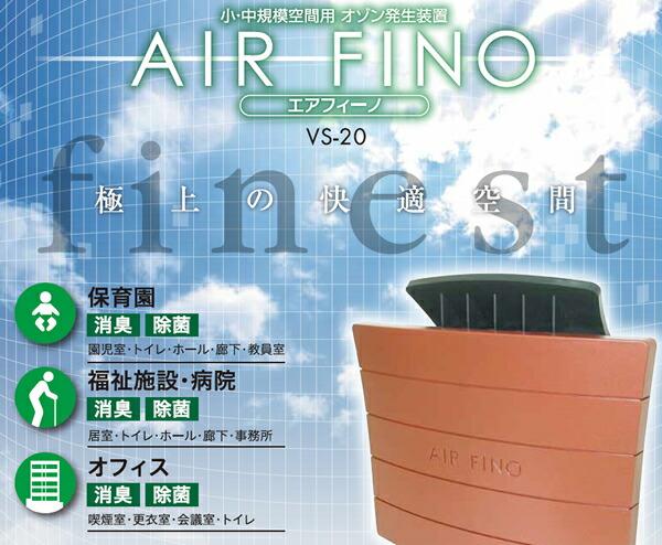 安菲诺太阳能接线盒ac线