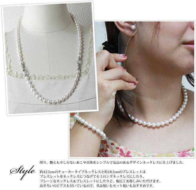 あこや真珠(7.5-8.0mm)コンバーチブルデザインネックレス&ピアスセット-style