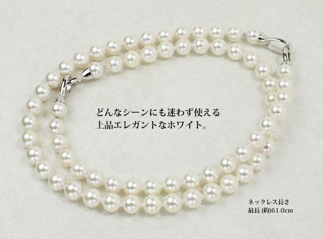 あこや真珠(7.5-8.0mm)コンバーチブルデザインネックレス&ピアスセット-visual01