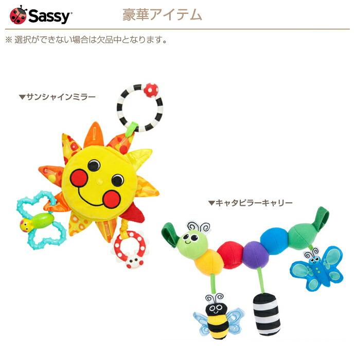 ����ĥ����� �л��ˤ� ̾���� �ɽ�̵�� Sassy (���å���) DX 3�ʹ��11���դ� ����ĥ����� �ˤλ� ���λ� ����̵�� Nuby ���� �������˥å�