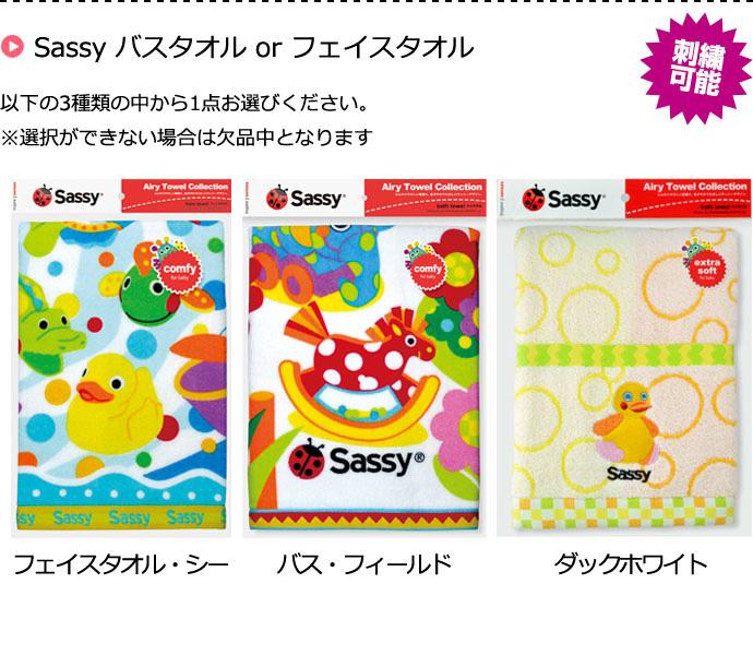 Sassy Nuby ����������ĥ����� 3�� ���Ǥ� ������ �� ���9���դ�