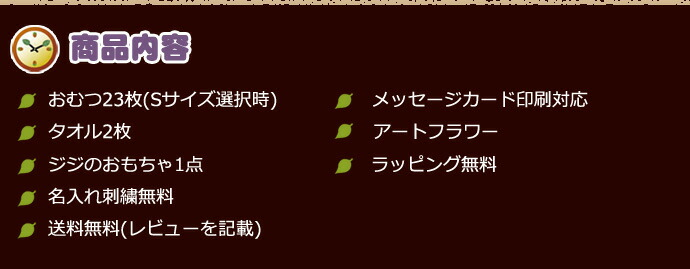 スタジオジブリ/二馬力/魔女の宅急便 ジジの2段のオムツケーキ/選べるタオル2枚と選べるおもちゃ付き