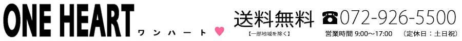 one.heart�����������ץ��Ƥ��������ޤ�������?�����ꤤ���ޤ���