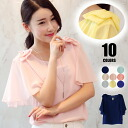 fs04gm in the spring and summer latest aboriginality round neckline short sleeves blouse Lady's Saitama 2014 out of eight colors of S M L XL development B335 shoulder ribbon chiffon blouse no sleeve plain fabric air leaf Lil sleeves