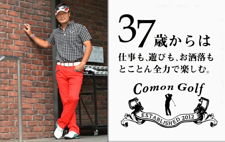 http://image.rakuten.co.jp/one/cabinet/comon_kanban.jpg