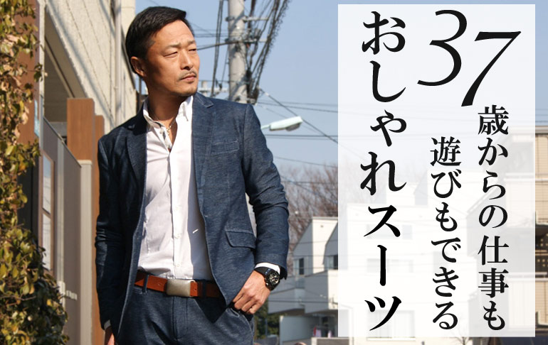 http://image.rakuten.co.jp/one/cabinet/osyaresuit_kanban.jpg