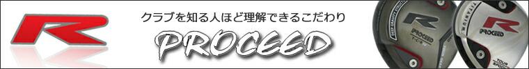 yururi