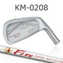 Yururi (YURURI) km-0208 + FireExpressMAX iron