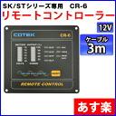 8sq kiv 电压 600 v 60 c 高当前能够红黑套 m 单位出售 高清图片