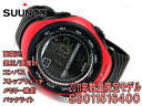 Sunto vector 2011 amount-limited color OUTDOOR watch watch red rouge SS011516400