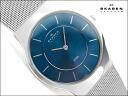 Scar gene thin men's watch metallic blue die Alf Lea just belt 233LSSN