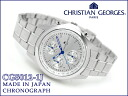 Christian Georges men's Silver Dial silver stainless steel belt CG5012-1 made in Japan watch chronograph J