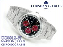 Black X red dial silver stainless steel belt CG5012-3J made in Christian George men watch chronograph Japan