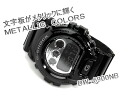 Dw-6900nb-1cr-a