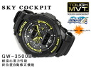 "Casio ""G shock sky cockpit radio solar pilot Chrono graph an analog-digital Watch Black Yellow GW-3500B-1AER"