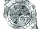 Seiko brightz chronograph wave solar mens Watch Silver Darvish with image anime SAGA065