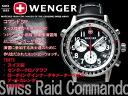 Wenger men's watches command SR chronograph black dial silver black leather belt 70873