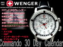 Wenger men's watches command monthly calendar White Dial black leather belt 74731