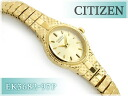 Citizen foreign countries model Lady's watch bracelet type gold EK3682-97P