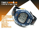Timex Ironman Triathlon 30 lap men and women unisex digital watch blue x silver urethane belt T5E931
