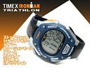 Timex Ironman Triathlon 30 lap men and women unisex digital watch blue x silver urethane belt T5E931