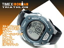 Timex Ironman Triathlon 30 lap men and women unisex digital watch gray / silver urethane belt T5K312