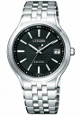 Citizen exceed men's watch eco-drive radio clock perfect black AS7040-59E