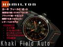 Hamilton Khaki men's automatic self-winding + hand winding watch-all black / orange leather belt H70585737