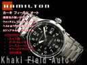 Hamilton Khaki men's automatic self-winding + hand winding watch black stainless steel belt H70625133