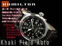 Hamilton Khaki men's automatic self-winding + hand winding watches black leather belt H70625533
