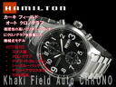 Hamilton khaki men self-winding watch + rolling by hand type chronograph watch black stainless steel belt H71716133
