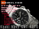 Hamilton Khaki Navy GMT mens automatic winding + hand winding watch black dial stainless steel belt H77615133