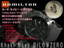 Hamilton Khaki ネイビービロウゼロ men's automatic self-winding + hand winding diver's watch black dial black rubber belt H78585333