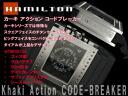 Hamilton khaki action cord Bray Carmen self-winding watch + rolling by hand type chronograph watch black titanium rubber belt H79616333