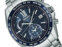 Seiko brightz radio solar world time mens Watch Blue titanium Darvish with image anime SAGA095