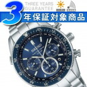 SEIKO Pross pecks speed master SPEEDMASTER solar radio time signal chronograph men watch navy SBDM011