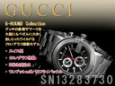 Gucci chronograph mens watch G round collection black x silver stainless steel belt YA101309